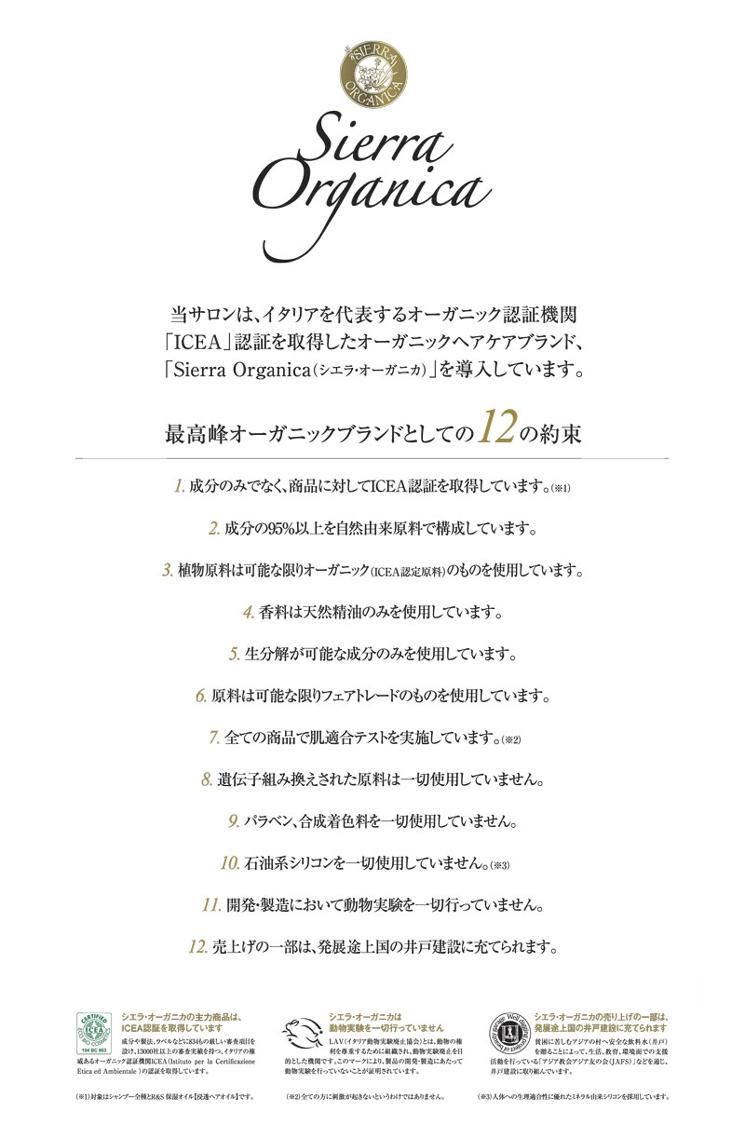 fuchinashi_forA4print-2
